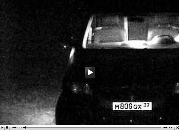 Видеофайл :: Прессцентр НИИ СпецЛаб :: Посмотреть видео 0:39