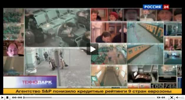 Видеофайл :: Прессцентр НИИ СпецЛаб :: Посмотреть видео 13:02