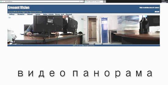 videopanorama01_max.jpg