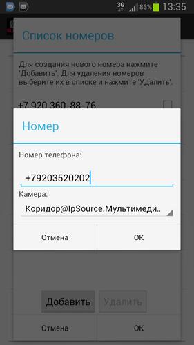 videophon_.jpg