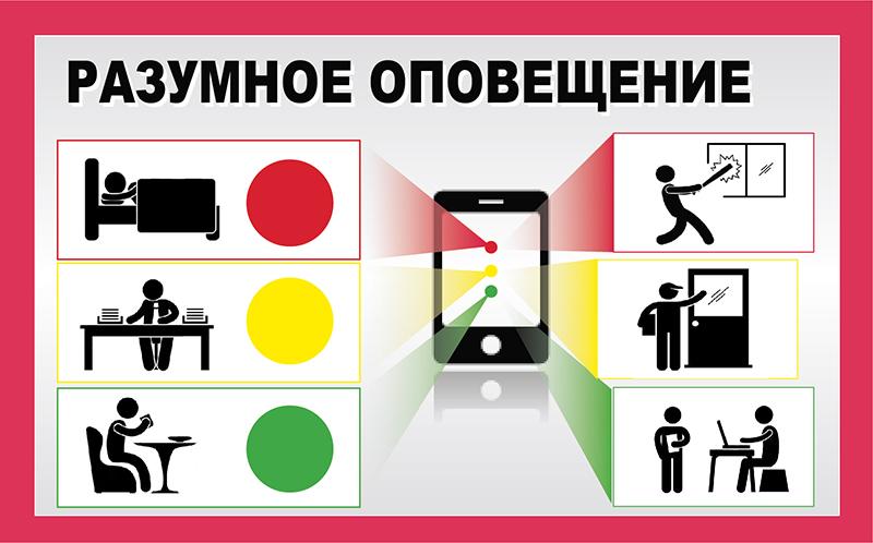 mobile_signal_warning_gm2.jpg