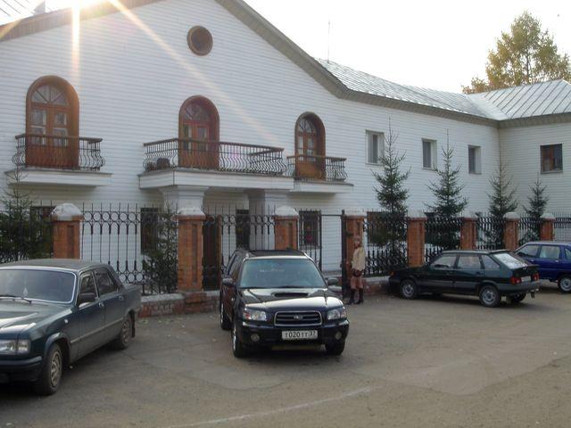 Собственное офисное здание НИИ Спецлаб