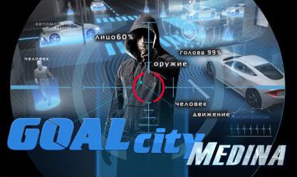 GOALcity–MEDINA