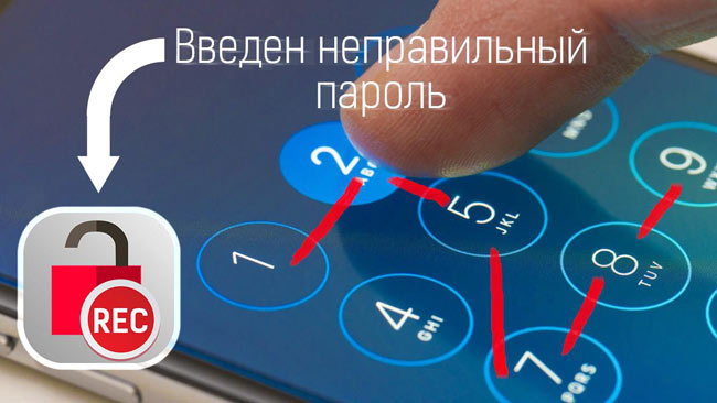 videolovushka_7.jpg